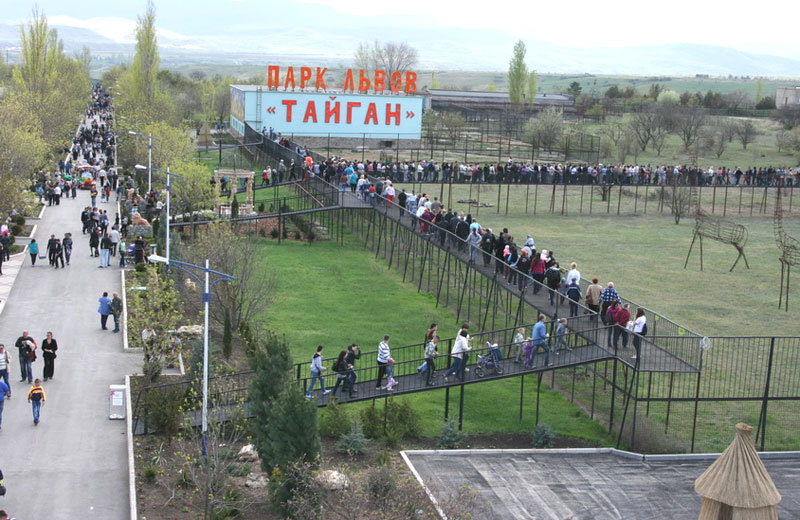 Парк - Тайган в Крыму