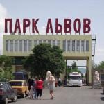 """Сафари-парк """"Тайган"""" май 2012"""