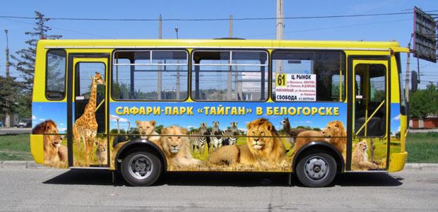 Заказ автобуса в Тайган