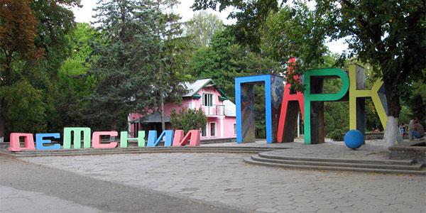 simferopol-zoo