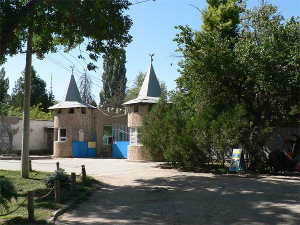 Симферопольский зоопарк, фото
