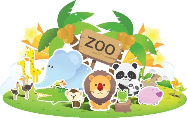 ZooCuteVector
