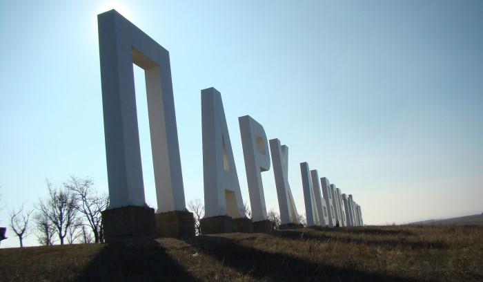 park-lvov