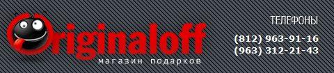 spb-originaloff.ru